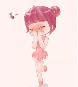害羞女孩动漫表情包