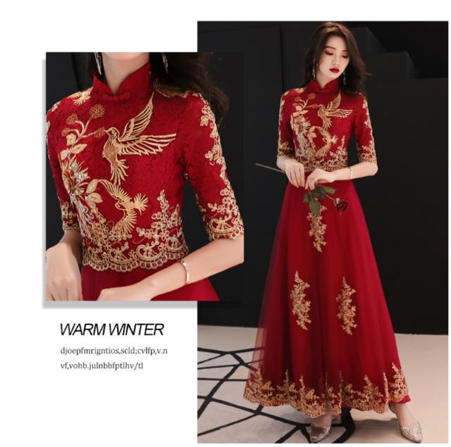 中式刺绣敬酒服