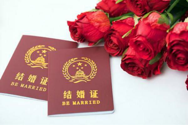 结婚证和玫瑰花