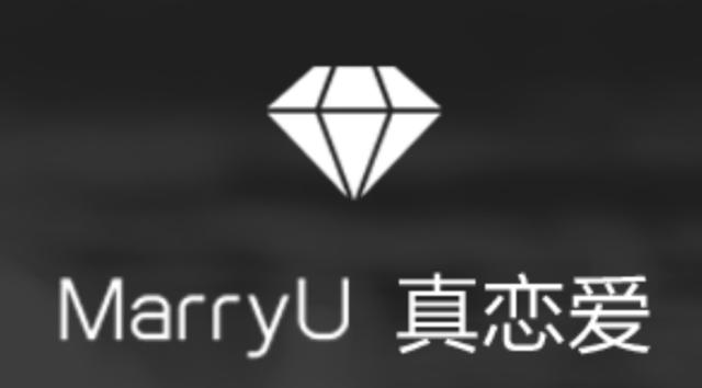 MarryU软件logo
